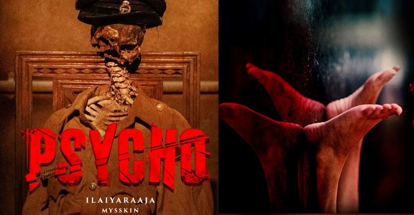 psycho-review-tamil