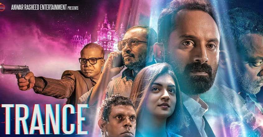 trance-movie-review