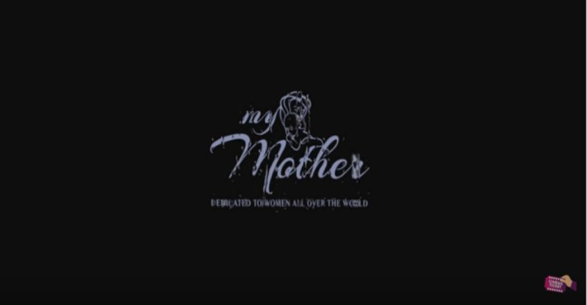 mymother