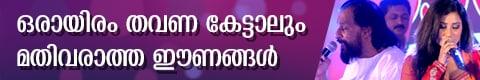 multimedia promo mobile banner