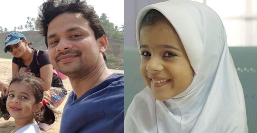 Sithara-Daughter