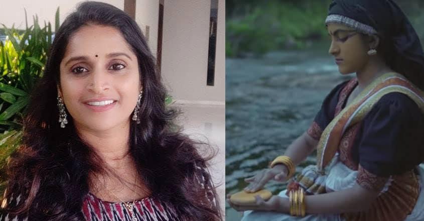Surabhi-Lakshmi