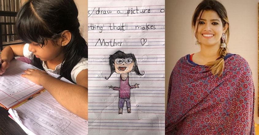Amritha-Suresh-daughter