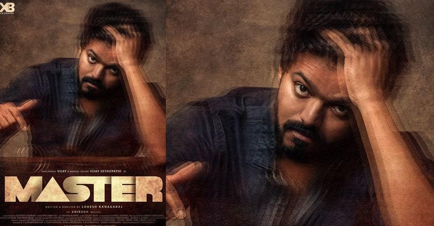 master-vijay-sill