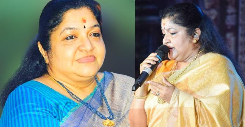 k-s-chithra-family