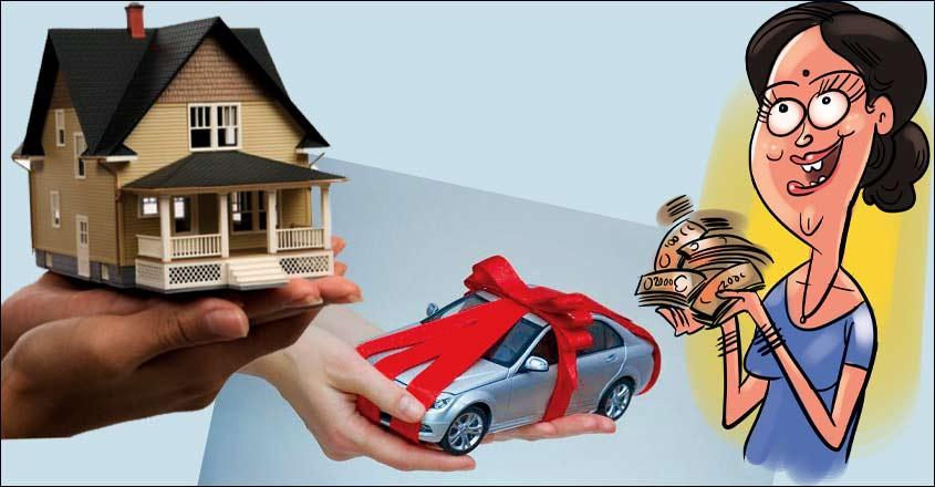 business-home-vehicle-loan