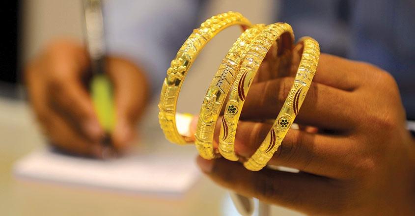 INDIA-ECONOMY-GOLD-JEWELLERY