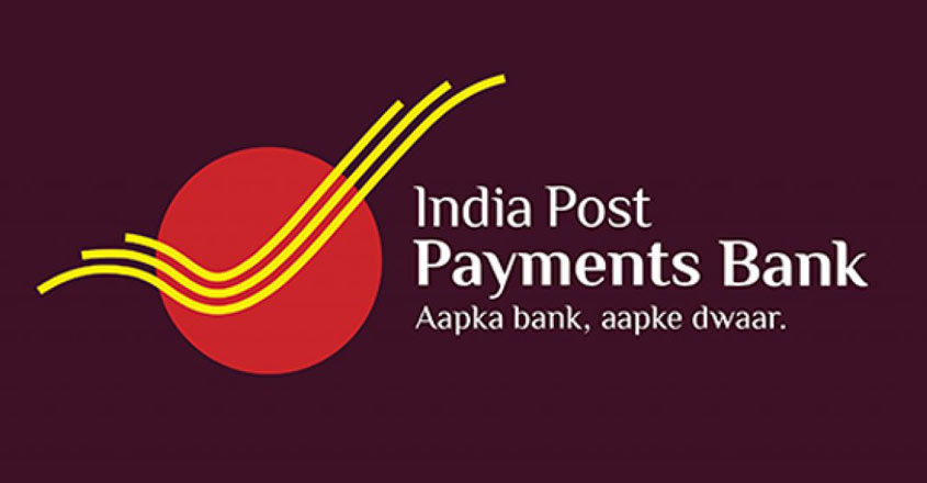 India-post-payment-bank