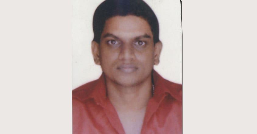 Ramesh'