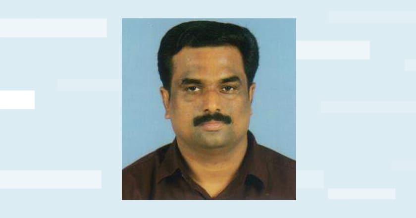 Sanil Kumar