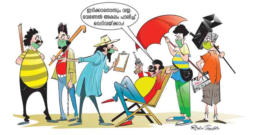 malayala-cineme-editorial