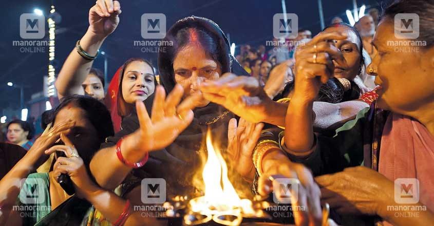 ayodhya-prayer