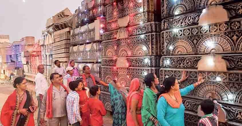 ayodhya-womens