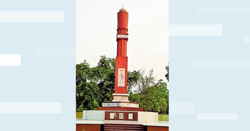 gandhi-memorial-pillar