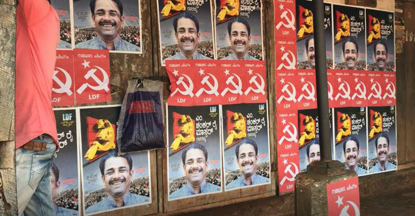 shankar-rai-campaign-2