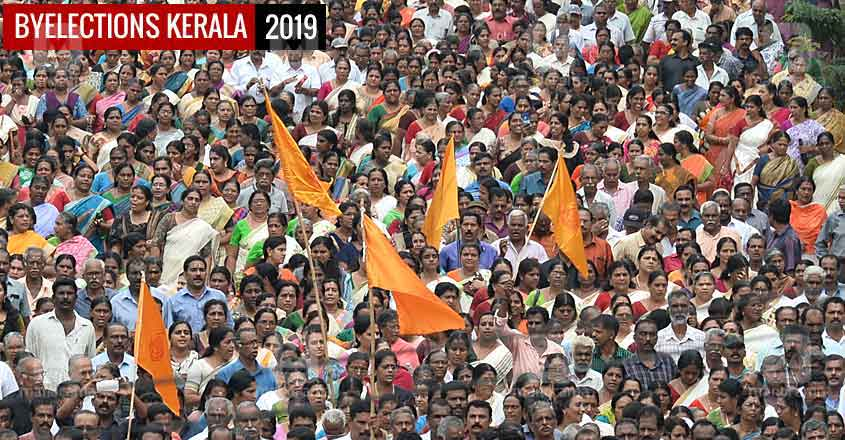 Kerala Five Constituency Assembly Elections 2019