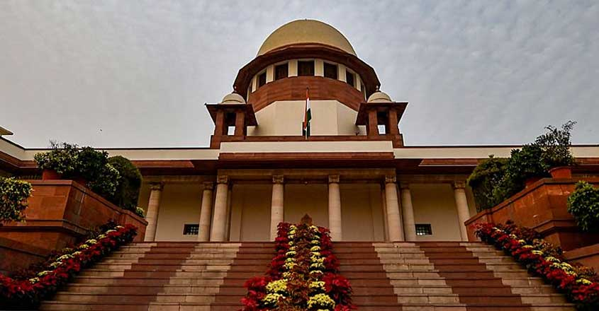 ayodhya-case-supreme-court