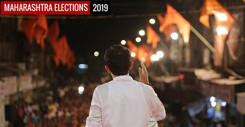 Adithya-Shiv-Sena-new