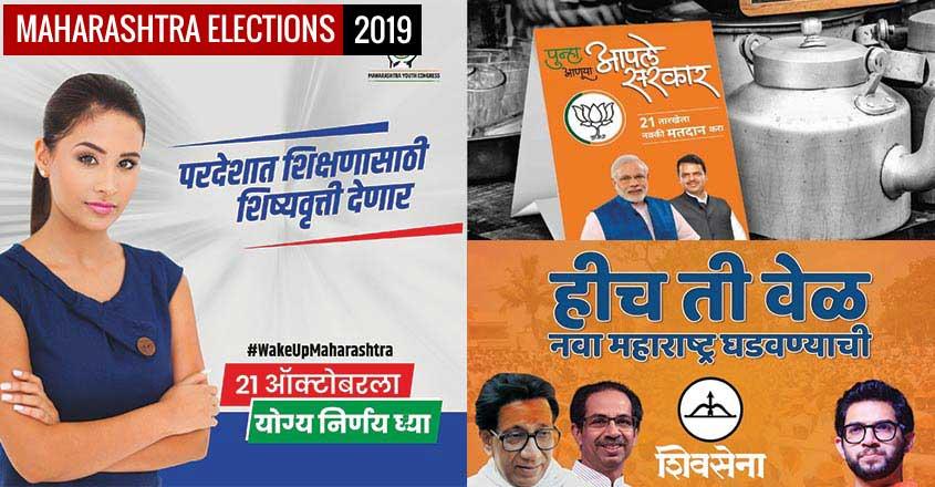 Maharashtra Elections Infographics