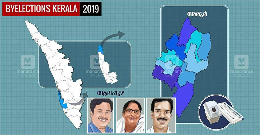 Aroor-election-infographics