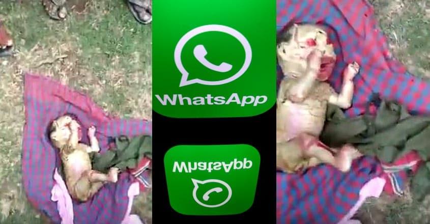 Assam Guwahati Viral Video Fact Check