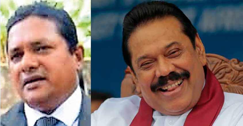 Nishantha Silva, Mahinda Rajapaksa