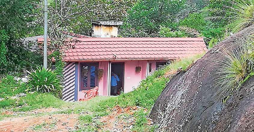rijosh-house