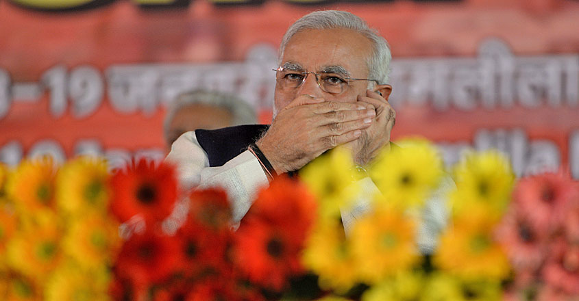 India Internet Shut Down