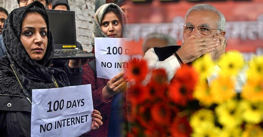 Internet Shut Down India