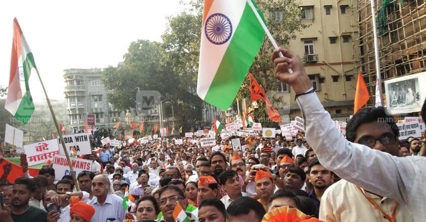 caa-support-rally-mumbai