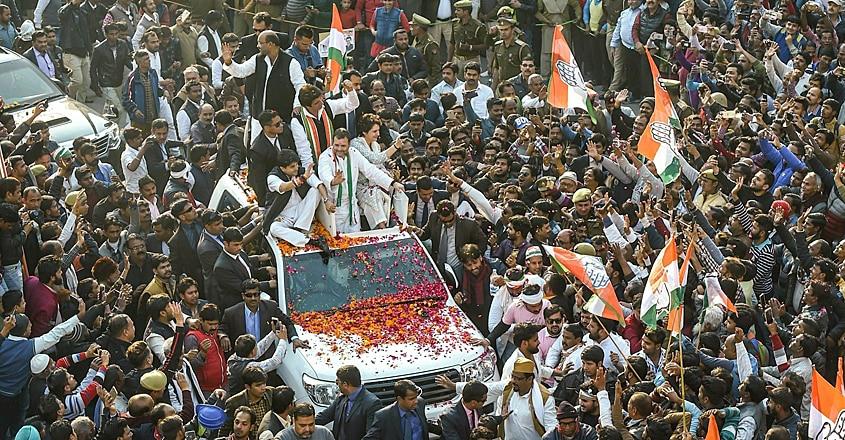 Rahul Gandhi, Priyanka Gandhi Vadra and Jyotiraditya Scindia