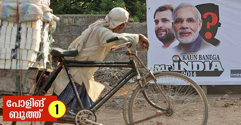 INDIA-ELECTION0Modi-Rahul-Gandhi