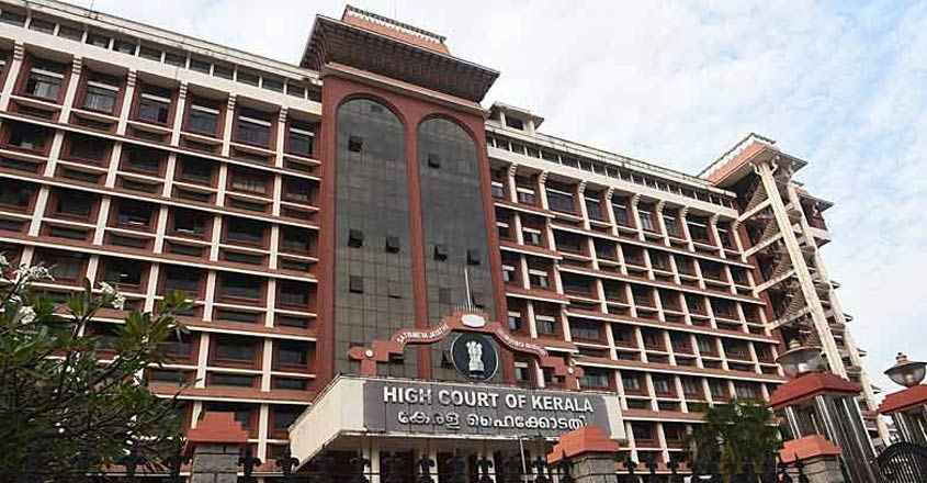 high-court-kerala-5