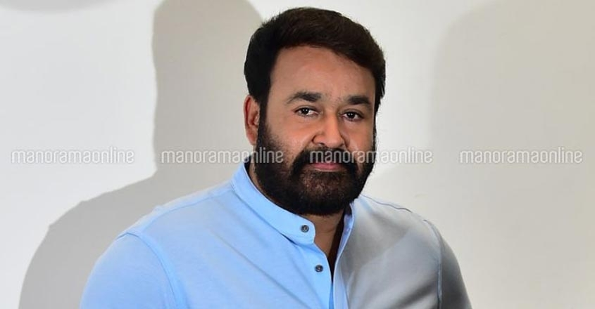 mohanlal-stage