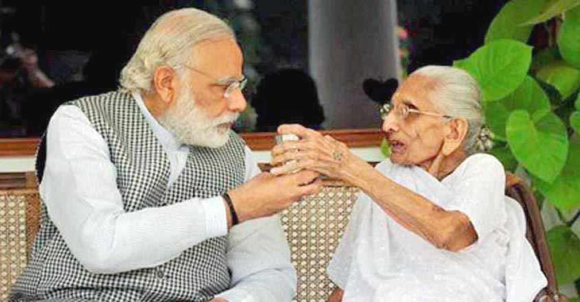 narendra-modi-mother
