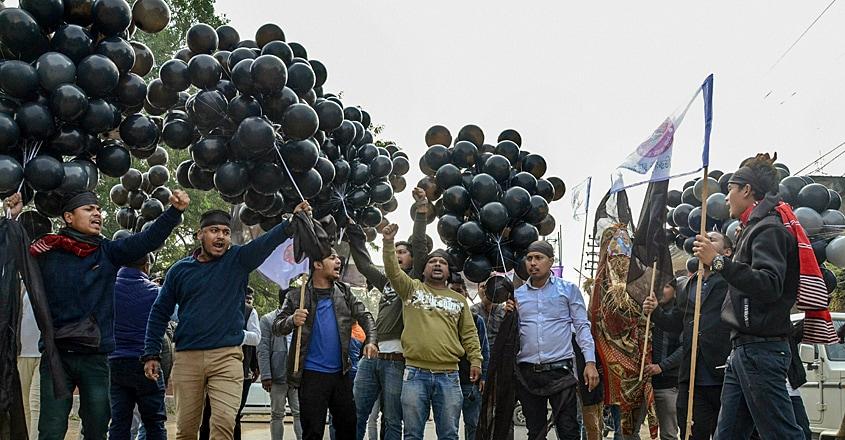 AASU's Anti-Modi protest over Citizenship Amendment Bill