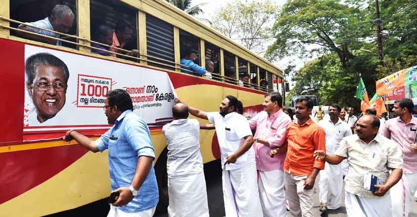 KSRTC Advertisement Removed by BJP Activists at Alappuzha