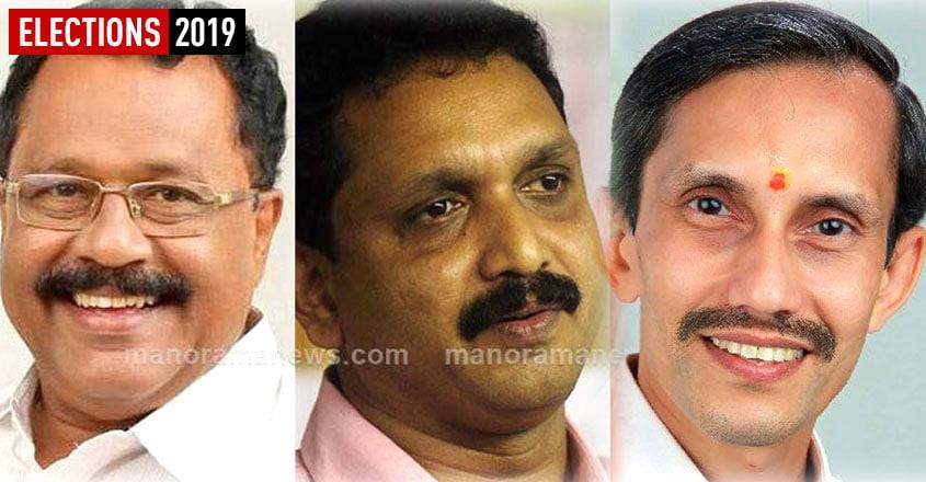 kerala-bjp-leaders