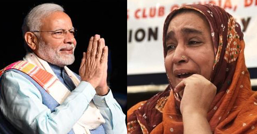 Narendra Modi, Fatima Nafis