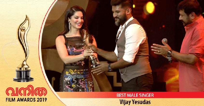 Sunny-Leone-Vijay-Yesudas