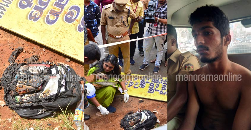 thiruvalla-fire-death