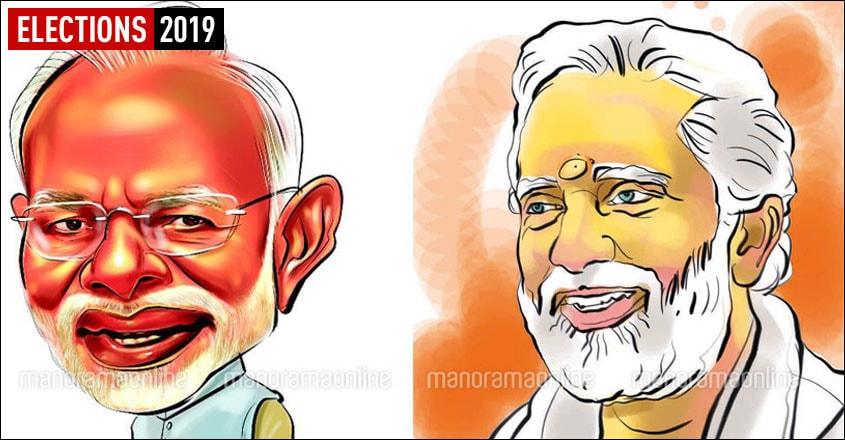 Narendra-Modi-Kummanam-Rajasekharan