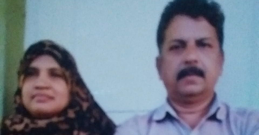 shamla-parents