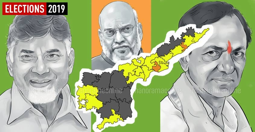 andhra-elections-2019