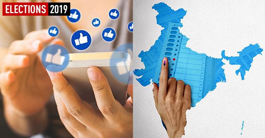 india-social-media