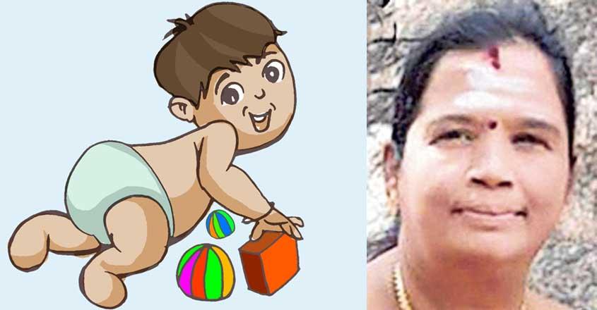 child-amuda