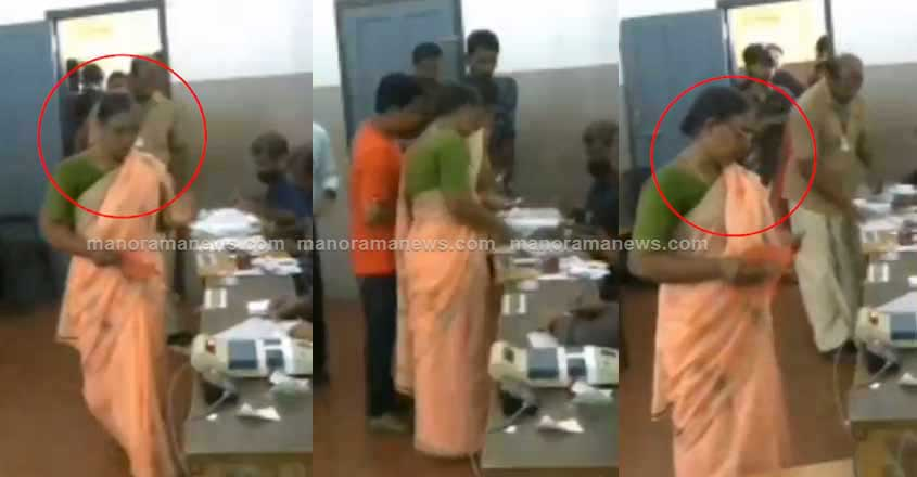 Kasaragod-Fake-Vote