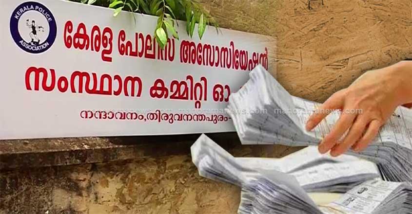 Kerala Police Vote