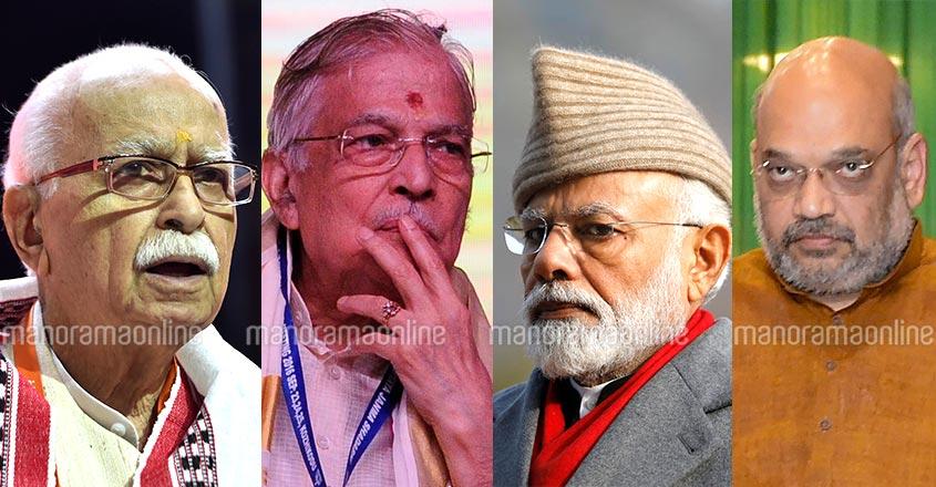 advani-joshi-modi-amit-shah