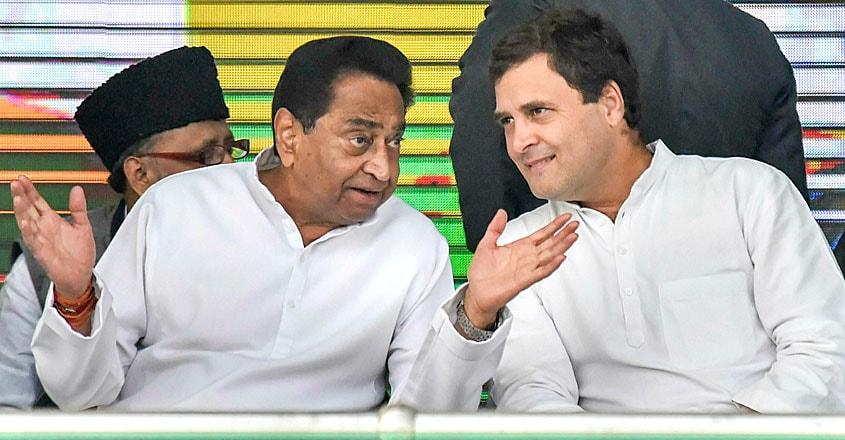 Kamal Nath Rahul Gandhi